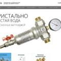 все о фильтрах для воды от фирмы Фибос - цены, характеристики, отзывы