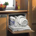 Встраиваемая посудомойка 60 на 60 см