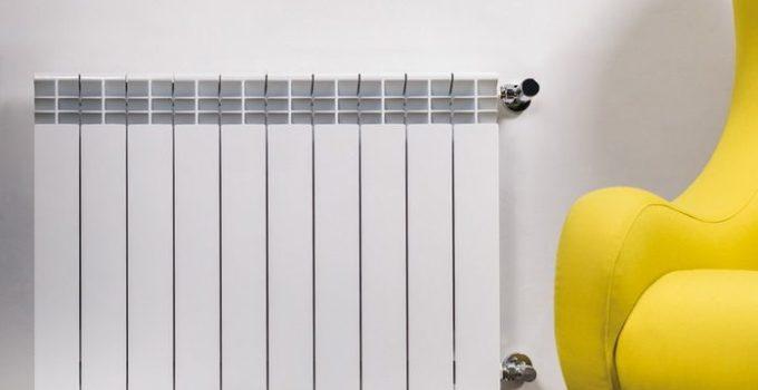 Алюминиевый радиатор отопления 10 секций - цена