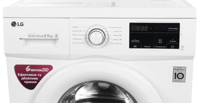 Узкая стиральная машина LG F12M7WDS0